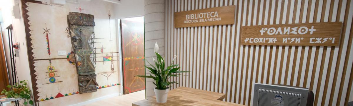Biblioteca_hall